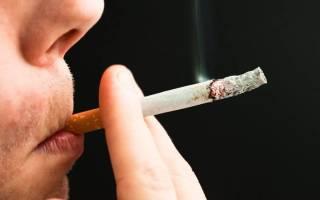 Гипотония и курение