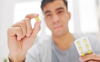Лекарства от гипертензии для мужчин