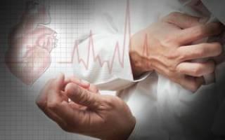 Хроническая ишемия болезнь сердца