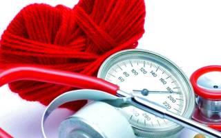 Сердечная недостаточность и давление низкое