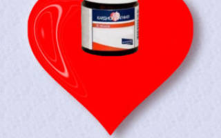 Кардиомагнил при сердечной недостаточности