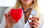 Лечение аритмии сердца в москве