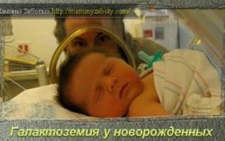Ишемия 1 2 степени у новорожденных