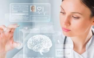 Внутренняя гипертензия головного мозга