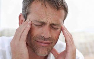 Причины гипотонии у мужчин