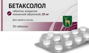 Какие препараты принимать при тахикардии сердца