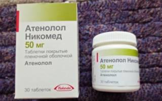 Атенолол никомед показания к применению при тахикардии