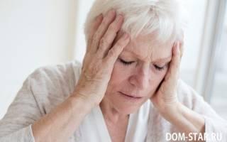 Ишемия головного мозга симптомы у пожилых