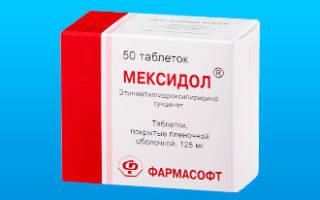 Мексидол при сердечной недостаточности