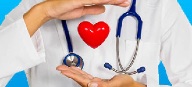 Сочетанный и комбинированный порок сердца