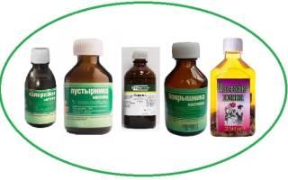 Пять настоек народное средство от гипертонии